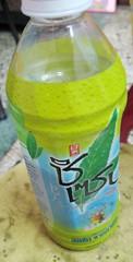 honey lemon + lemongrass green tea