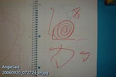 20060920_072724_tn