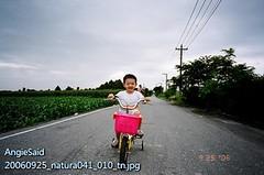 20060925_natura041_010_tn