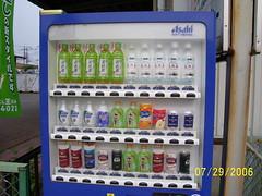 Maquina de bebidas