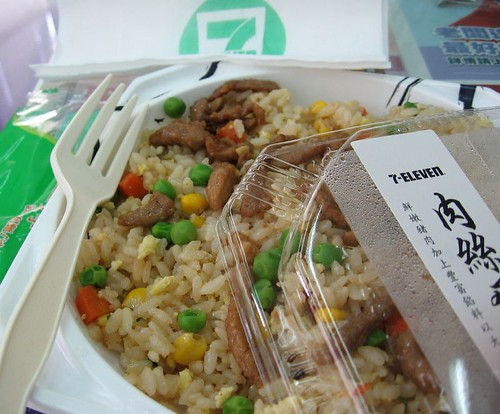 fried rice from 7-11