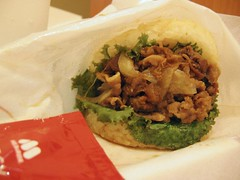 mos burger 4