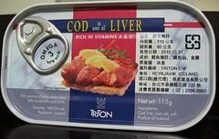 Triton Cod Liver