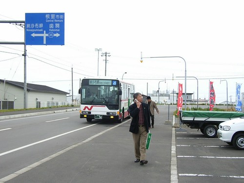 駛向太平洋的公車