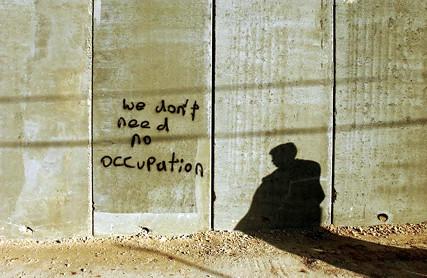 Israel Seperation Wall - Abu Dis, West Bank - Mar 2004