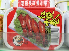 canned squid