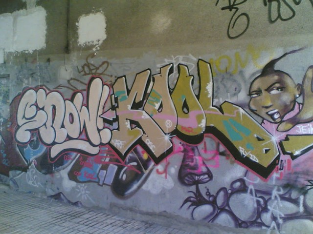 graff snow kool qsc