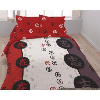 Housse De Couette 220x240 Inspiration Japonais 2 Taies 63 63 100 Polyester Achat Prix Fnac