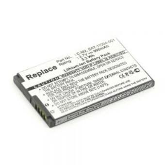 Bateria Subtel para BlackBerry Pearl 8100c / 8100g / 8100v