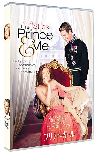 Le Prince Et Moi 4 : prince, Prince, Martha, Coolidge, Achat