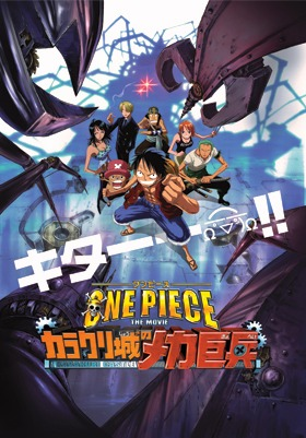 One Piece Film Streaming : piece, streaming, Piece, Movie, Karakuri, Castle`s, Mecha, Giant, Soldier, [Sub:, Watch, Without, Registration