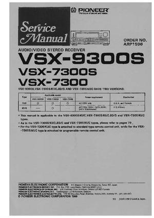 Pioneer VSX-9300S VSX-7300S VSX-7300 Free service manual