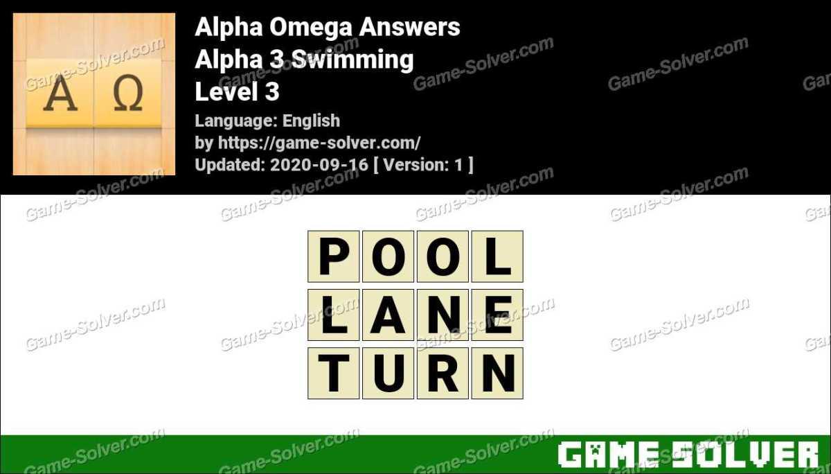 Alpha Omega Alpha 3 Swimming