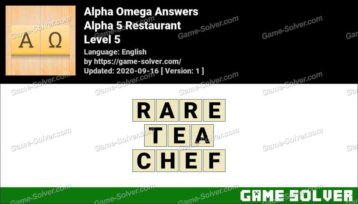 Alpha Omega Alpha 5 Restaurant