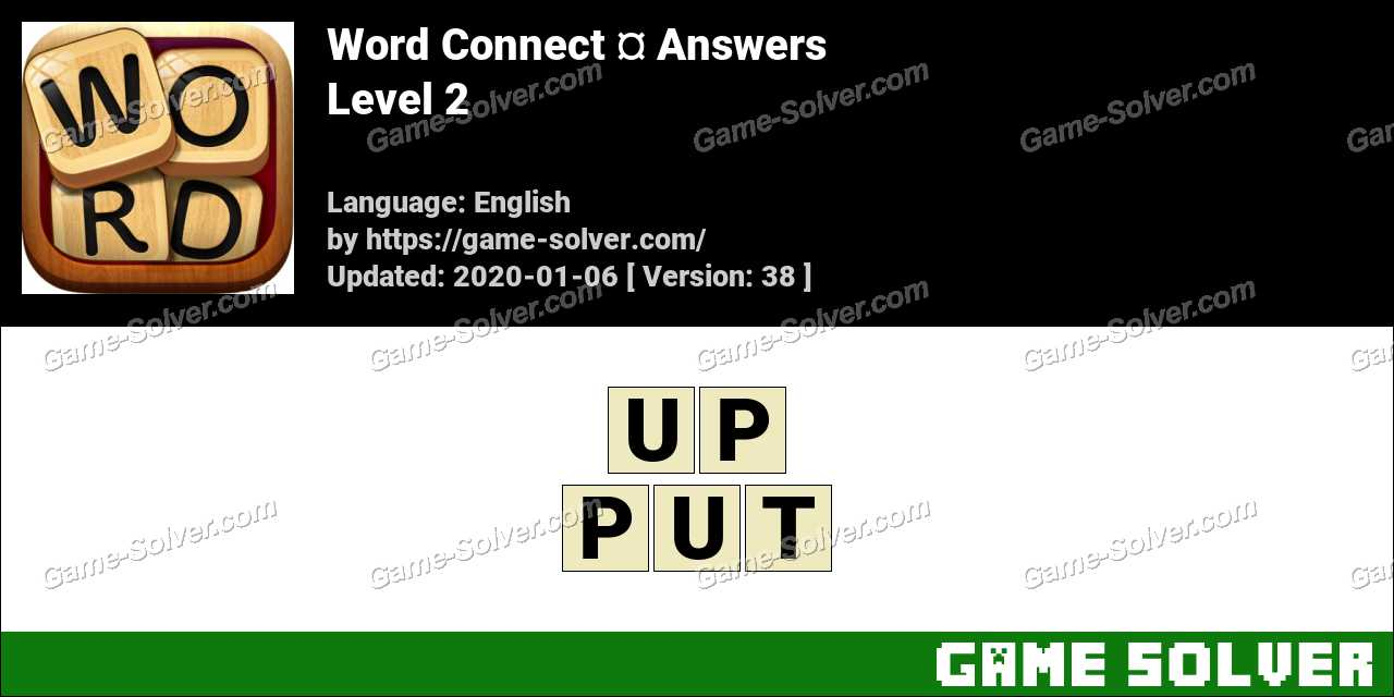Word Connect Level 2 Answers