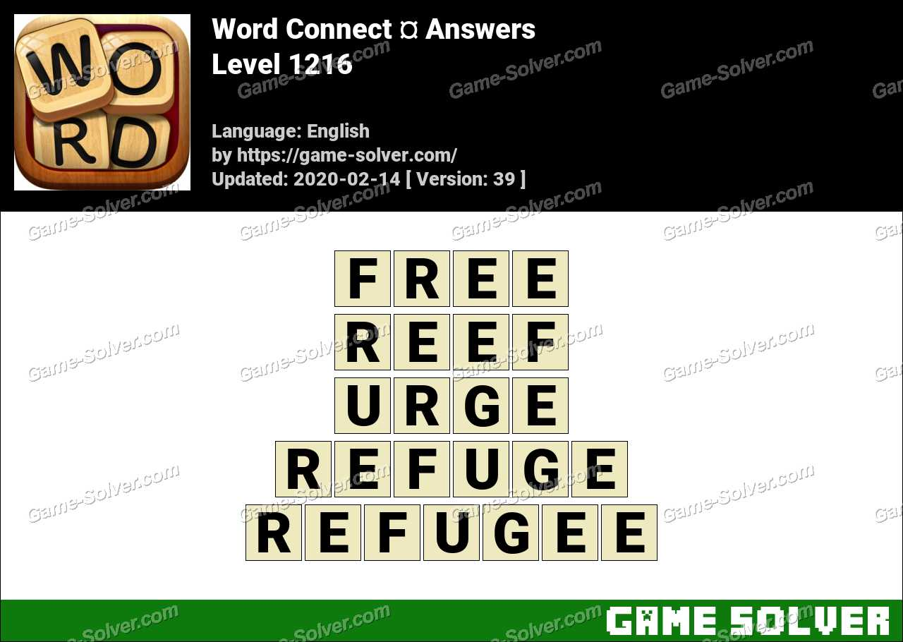 Word Connect Level 1216 Answers