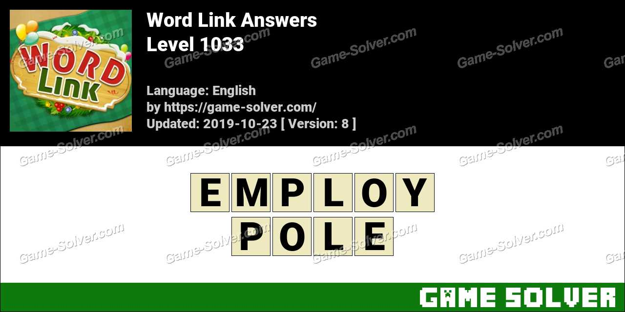Word Link Level 1033 Answers