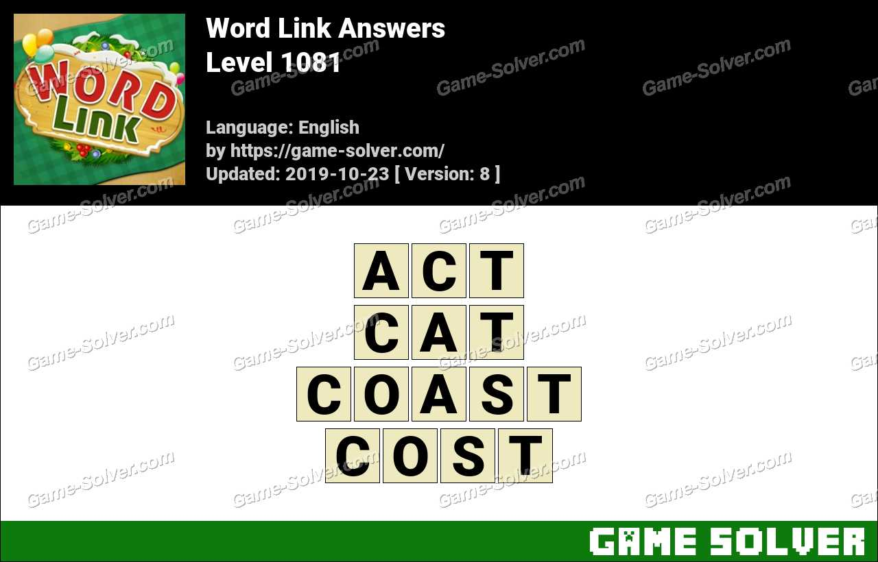 Word Link Level 1081 Answers