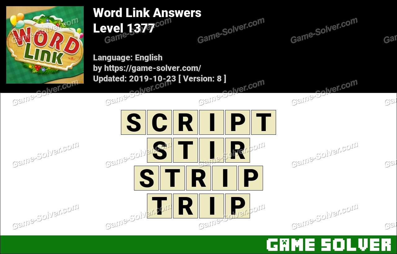 Word Link Level 1377 Answers