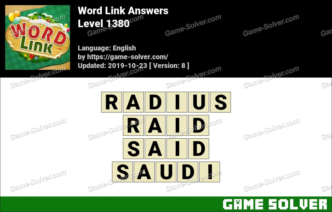 Word Link Level 1380 Answers