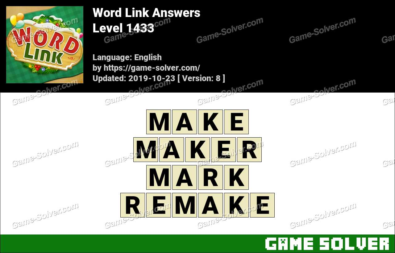 Word Link Level 1433 Answers