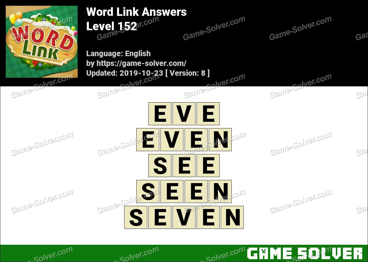 Word Link Level 152 Answers