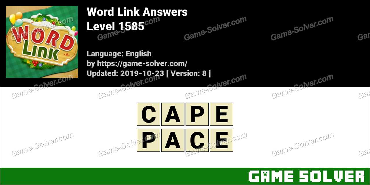 Word Link Level 1585 Answers