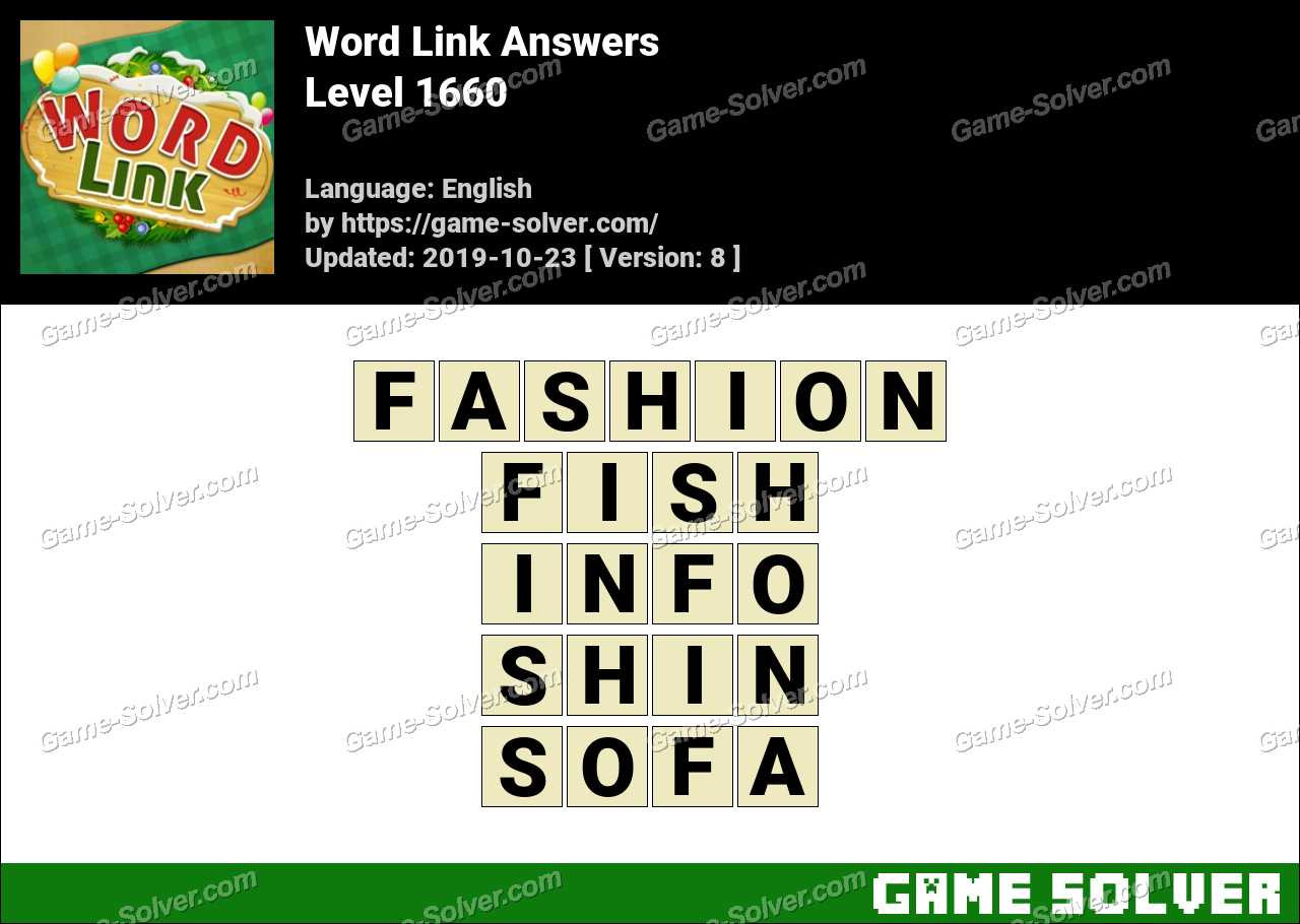 Word Link Level 1660 Answers