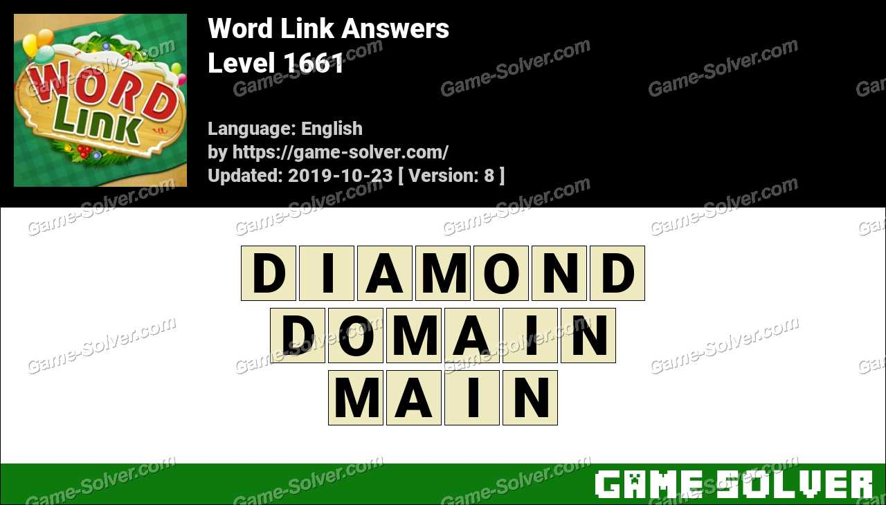 Word Link Level 1661 Answers