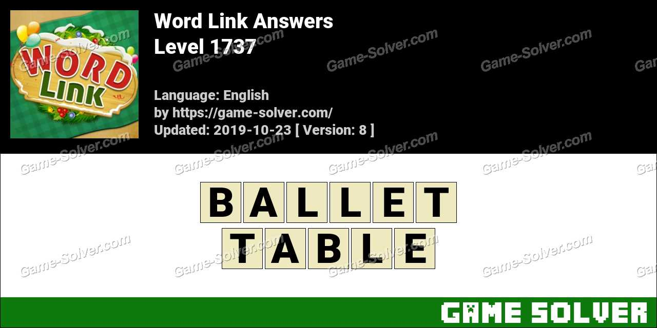 Word Link Level 1737 Answers