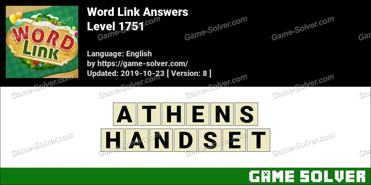 Word Link Level 1751 Answers