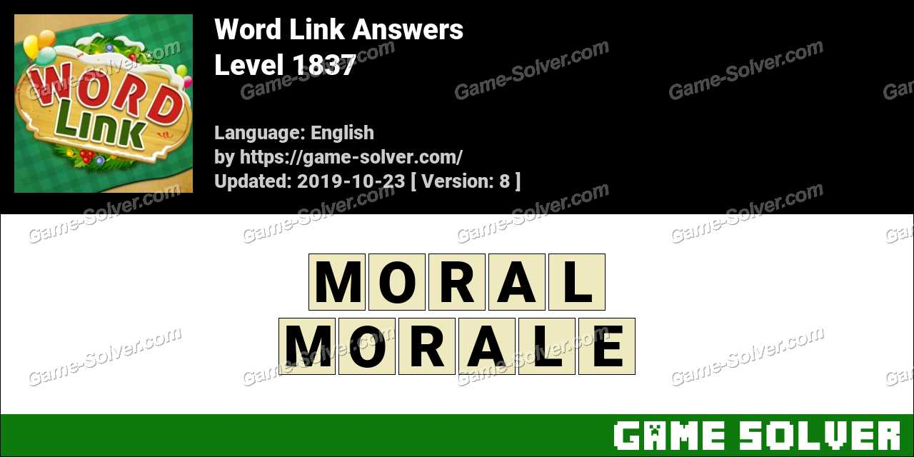 Word Link Level 1837 Answers