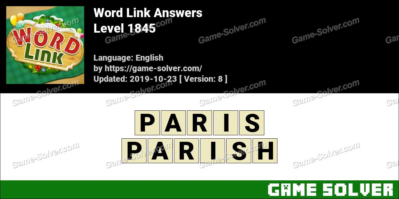 Word Link Level 1845 Answers