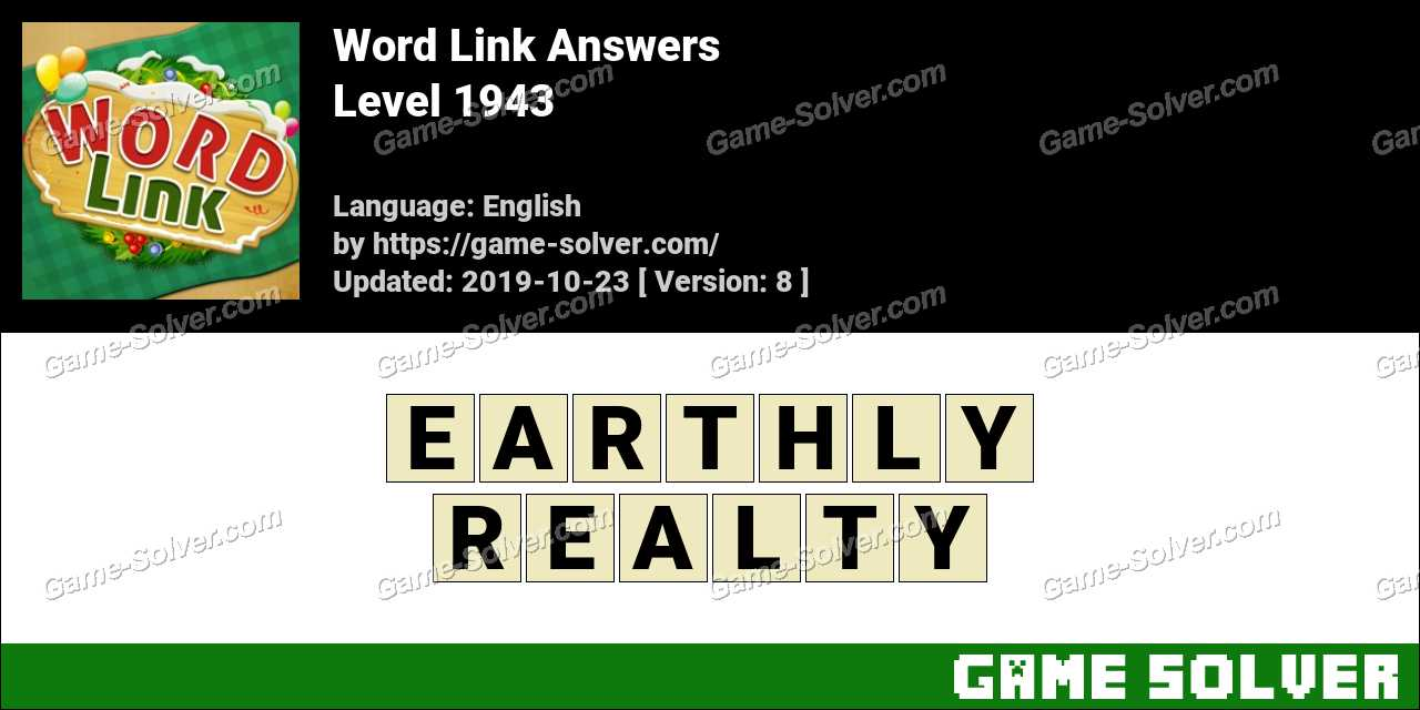 Word Link Level 1943 Answers