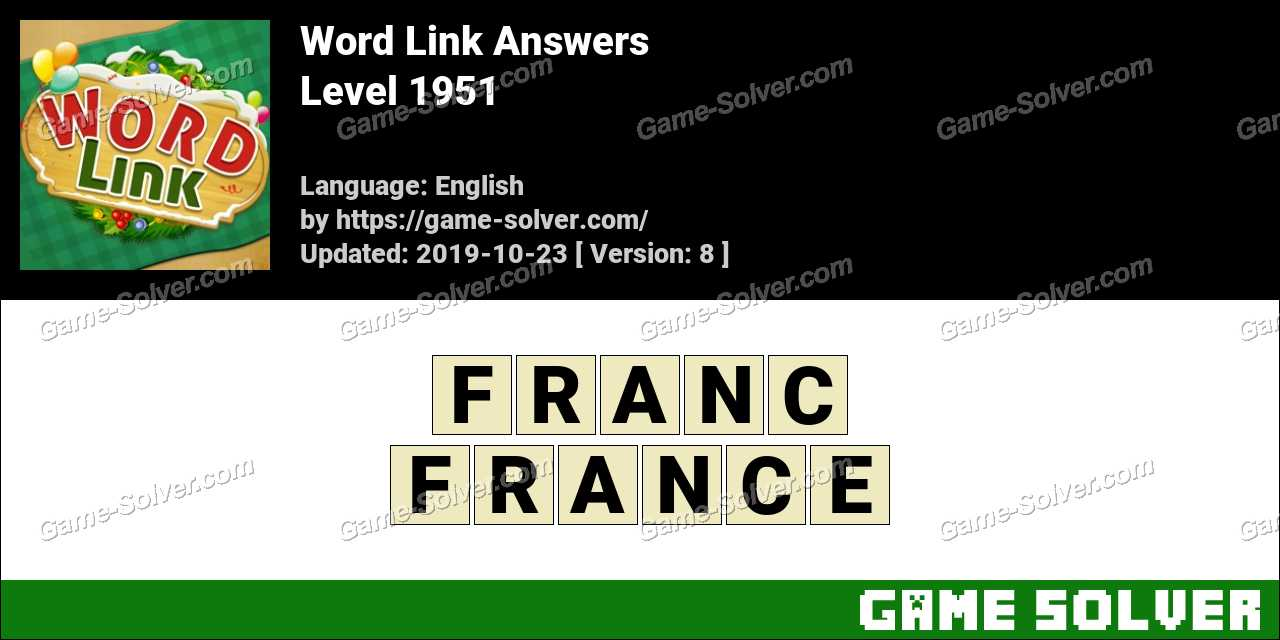 Word Link Level 1951 Answers