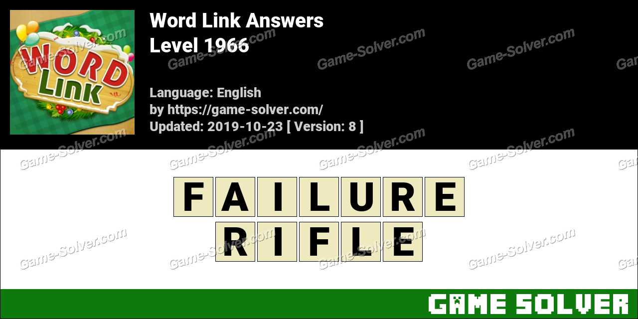 Word Link Level 1966 Answers