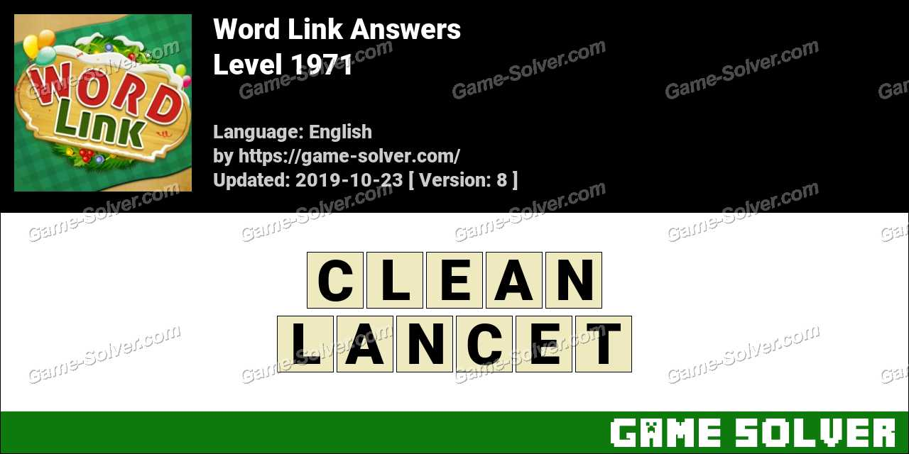 Word Link Level 1971 Answers