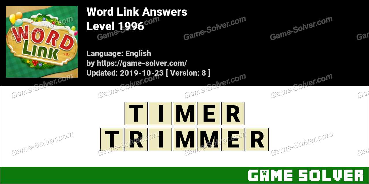 Word Link Level 1996 Answers