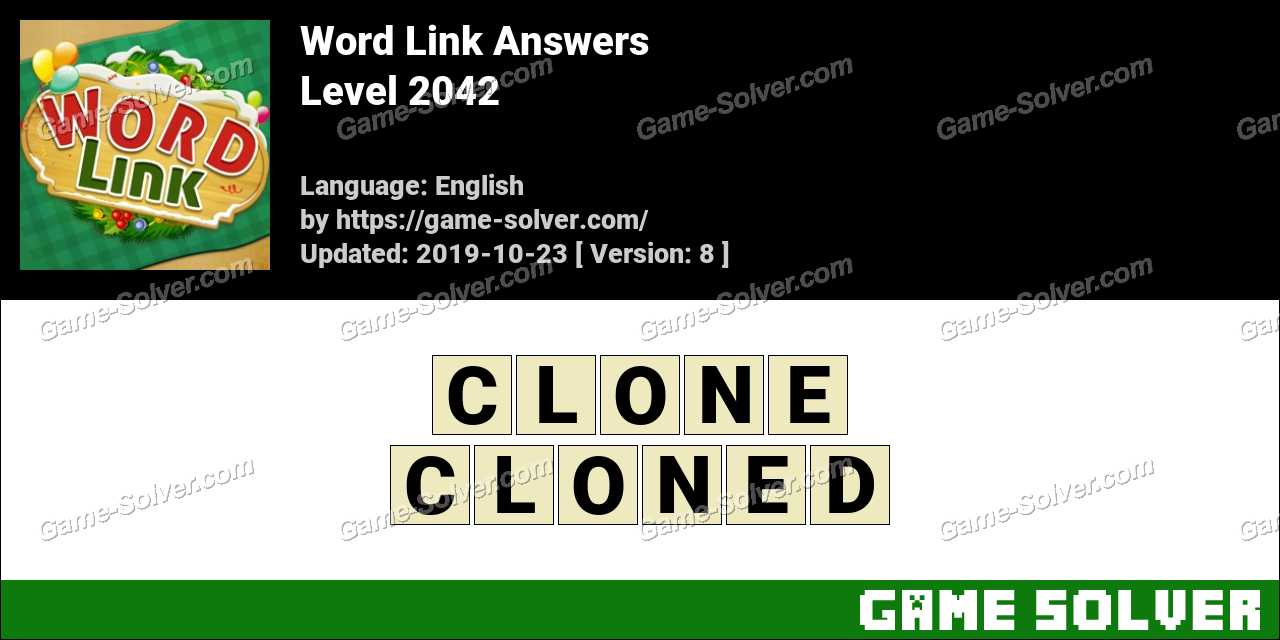 Word Link Level 2042 Answers