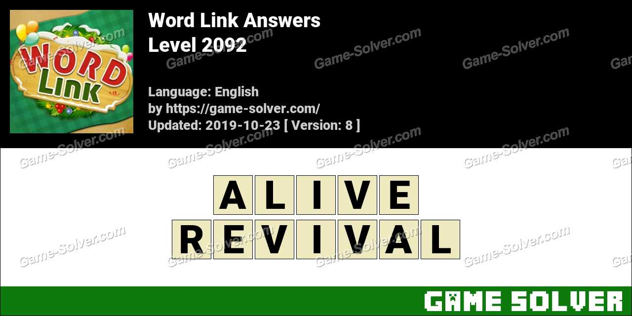 Word Link Level 2092 Answers