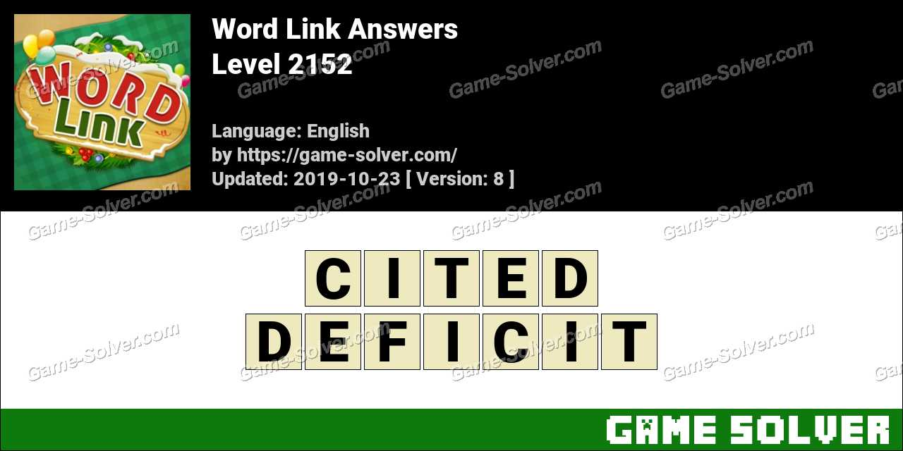Word Link Level 2152 Answers