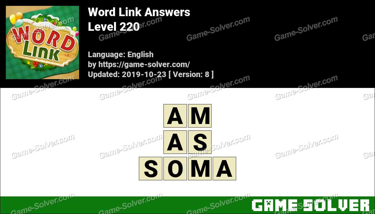 Word Link Level 220 Answers