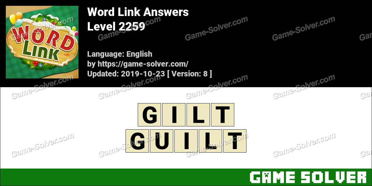 Word Link Level 2259 Answers