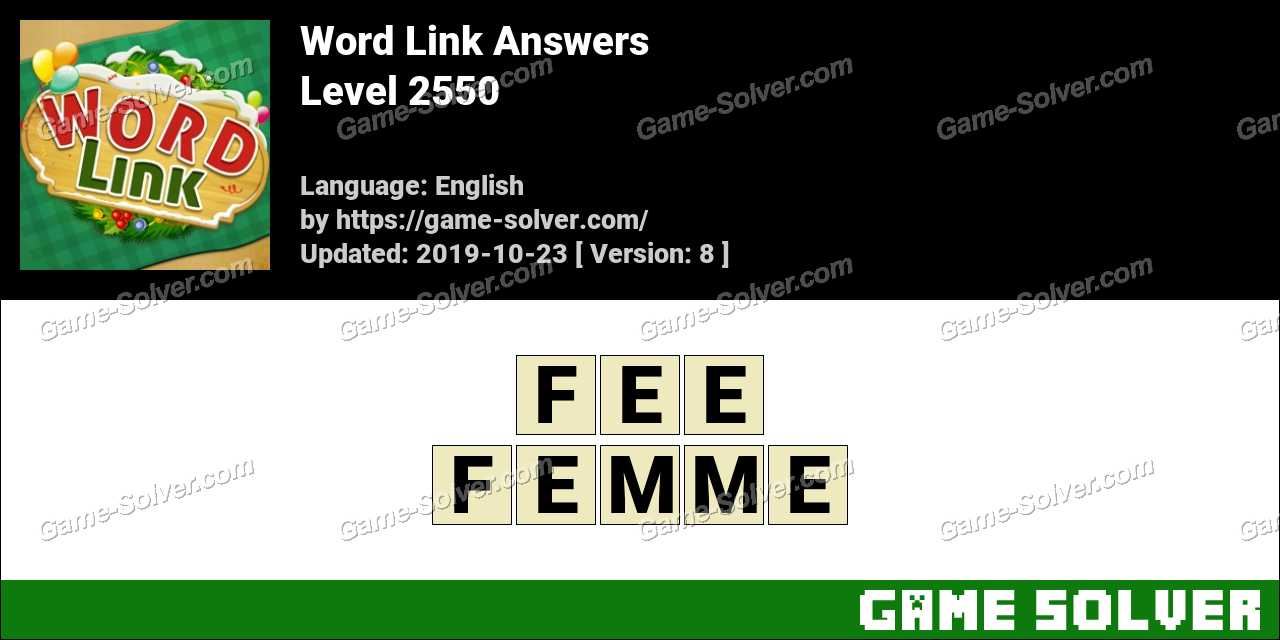 Word Link Level 2550 Answers