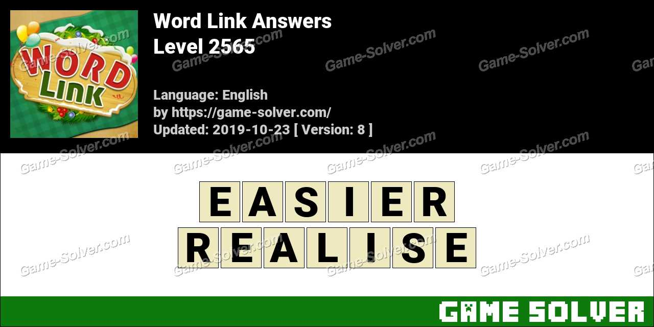 Word Link Level 2565 Answers