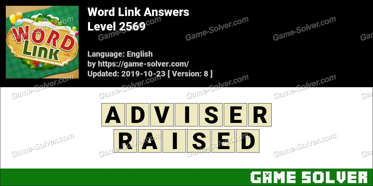 Word Link Level 2569 Answers