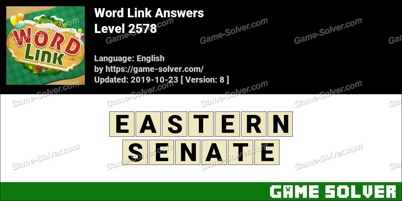 Word Link Level 2578 Answers