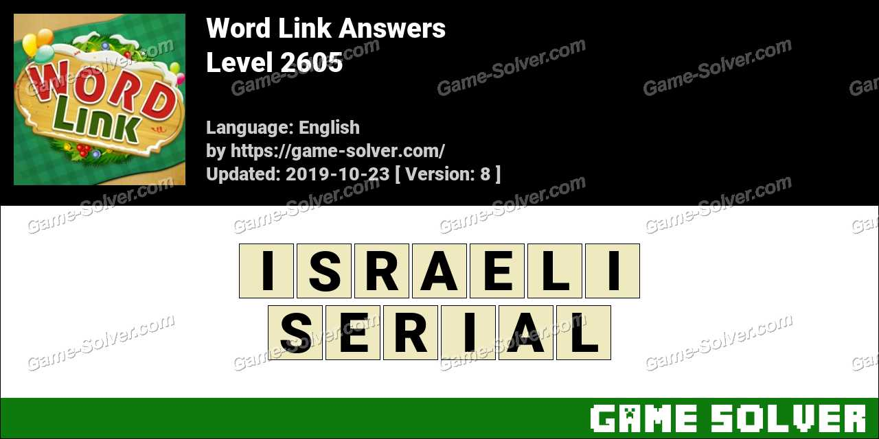 Word Link Level 2605 Answers