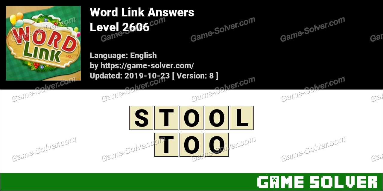 Word Link Level 2606 Answers