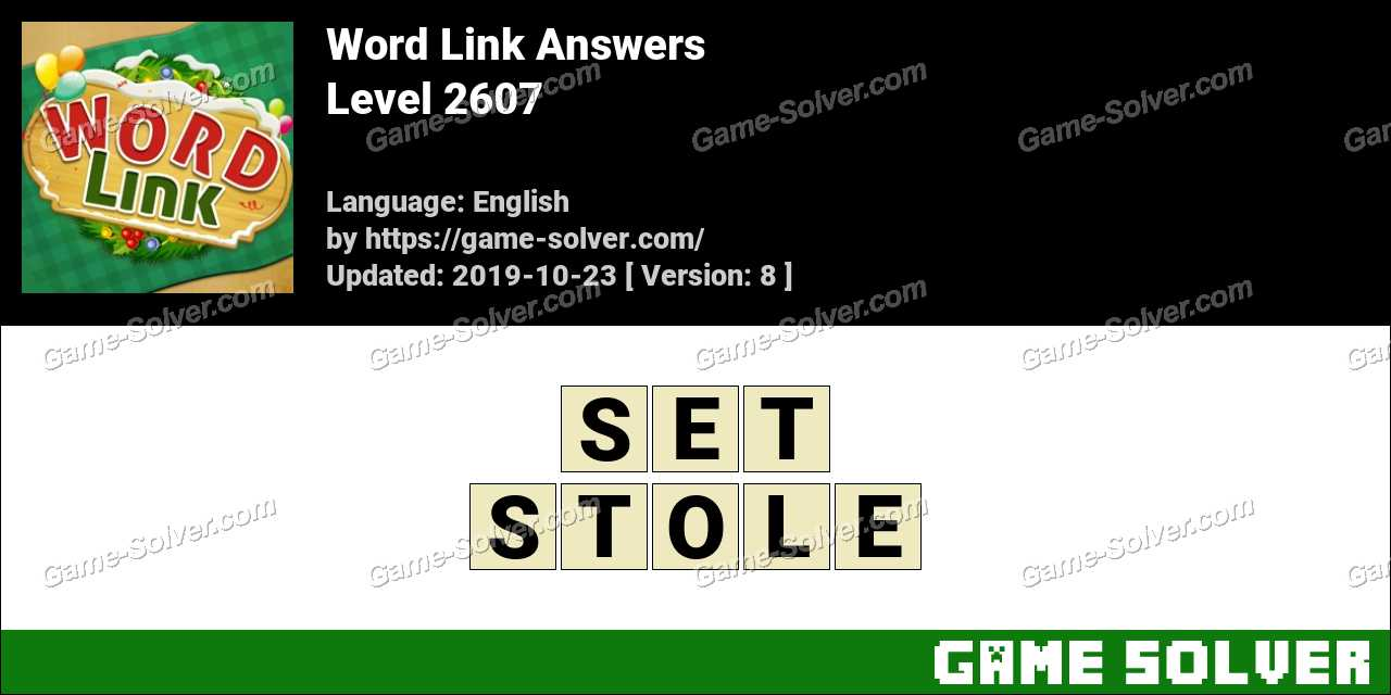 Word Link Level 2607 Answers